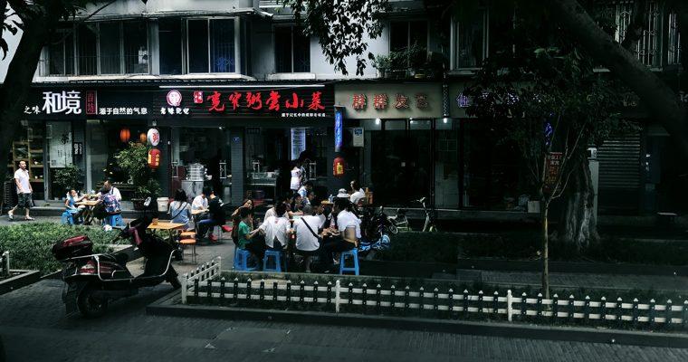 Co mnie w Chinach zaskoczyło?