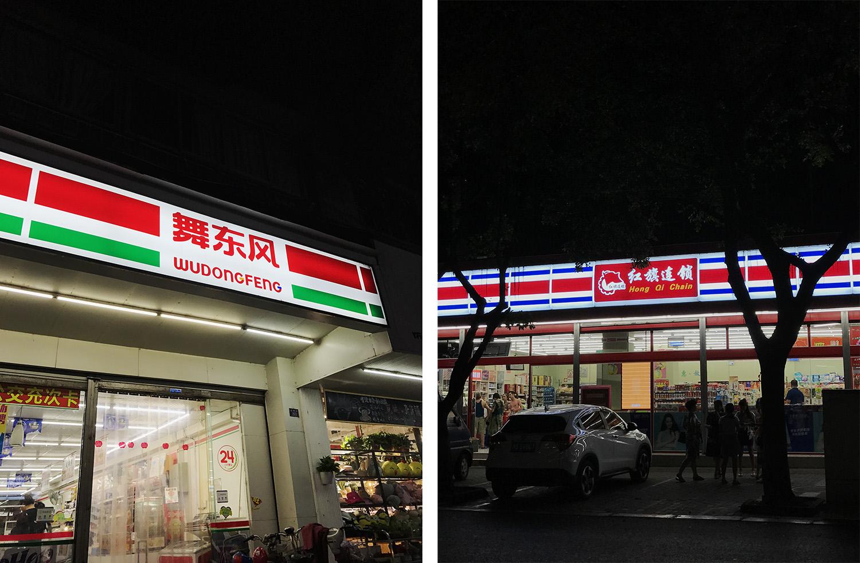 Gdzie w Chinach zrobić codzienne zakupy