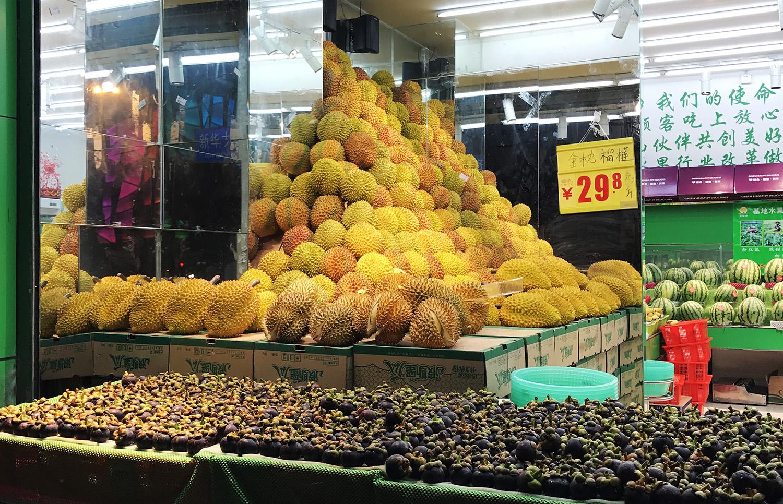 durian stragan