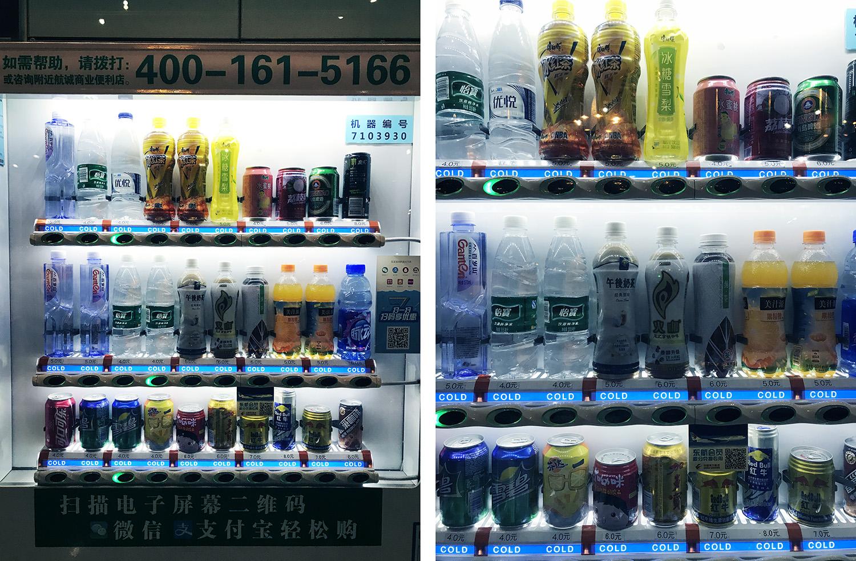 napoje beijing airport