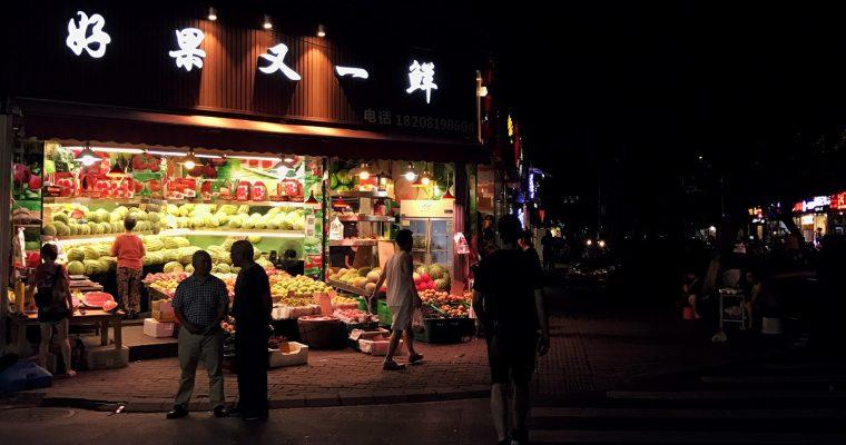Gdzie w Chinach zrobić codzienne zakupy?