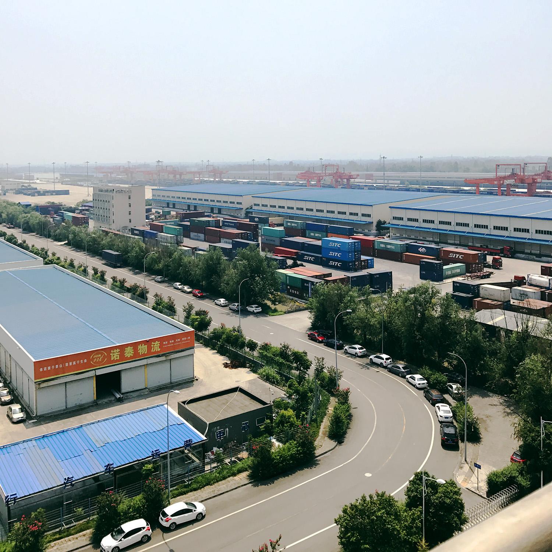 an international railway port